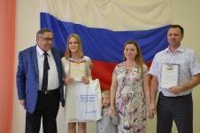 Вручение медалей выпускникам 2016 г.