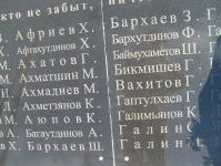 Автопробег приуроченный к Дню памяти и скорби- 2016 г.