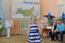 Конкурс чтецов (детские сады)